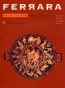 Copertina num. 4