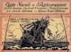 Navale Assicurazioni, la società di Ferrara
